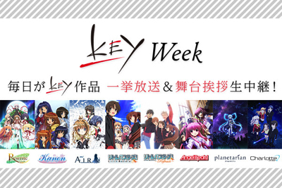 key アニメ