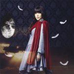 【新田恵海】新曲「ROCKET HEART」の発売が決定!約1年ぶりのシングル