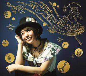 声優「豊崎愛生」さん誕生日おめでとう!ファンの祝福コメントを紹介