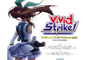 ViVid Strike