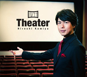 声優「神谷浩史」さん誕生日おめでとう!!ファンの祝福コメントもご紹介