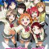 【ラブライブ!サンシャイン!!】アニメ第2期が2017年秋より放送スタート!