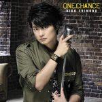 【下野 紘】2ndシングル「ONE CHANCE」の視聴用PVが公開!!