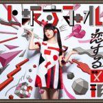 【上坂すみれ】新曲含む計7枚のシングルをアナログ盤で一挙リリース決定!!