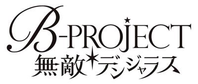 B-PROJECT