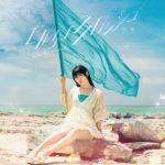 【相坂優歌】3rdシングル「ひかり、ひかり」が11月にリリース決定!