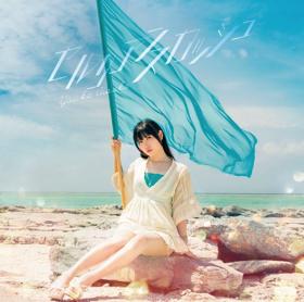相坂優歌さん誕生日おめでとう!ファンからの祝福コメントを紹介【声優】