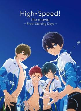 free 映画