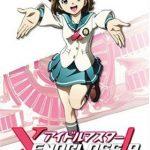 【アイドルマスター XENOGLOSSIA】全26話一挙放送をAbemaTVにて2日連続で実施!