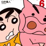 【クレヨンしんちゃん】野原ひろしの代役は森川智之さんに決定!本日より出演