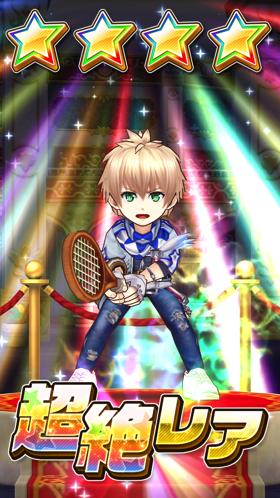 白猫テニス クライヴ