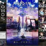 【ハンドシェイカー】豪華キャストの配役が公開!!斉藤壮馬、茅野愛衣ほか