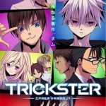 【TRICKSTER】第1~4話一挙放送&キャスト出演のトーク番組を配信!