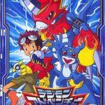 【デジモンアドベンチャー02】アニメ一挙放送が本日より4日連続で実施!!