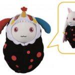 一番くじ「魔法少女まどか☆マギカ~Magiccraft III~」が10月8日より発売!!