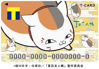 夏目友人帳 Tカード
