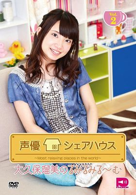 大久保瑠美さん誕生日おめでとう!ファンの祝福コメントを紹介