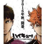 【ハイキュー!!】アニメイトカフェとのコラボが11月よりスタート!!