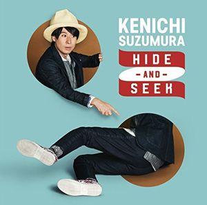 声優「鈴村健一」さん誕生日記念!ファンからの祝福コメントを紹介