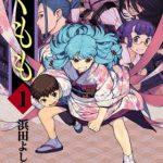【つぐもも】アニメのティザービジュアル&公式サイトが公開!!
