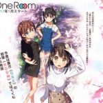 【One Room】アニメキャスト第1弾が発表!花坂結衣役にM・A・Oさん