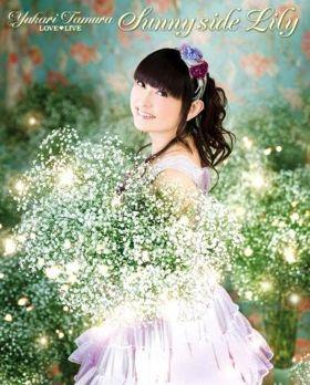 田村ゆかり Princess Limited