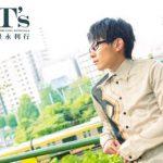 【バンプレラボ】今回のゲストは豊永利行さん!!<番組祝5年突破>