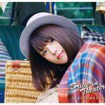 【内田真礼】新曲「6thシングル」が10月にリリース決定!