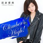 【沼倉愛美】2ndシングル「Climber's High!」のMVが公開!!