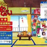 【まけるな!! あくのぐんだん! 】TVアニメ化決定!原作者は徳井青空さん