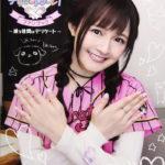 2月10日は声優「西明日香」さんの誕生日!ファンからの祝福コメント募集します