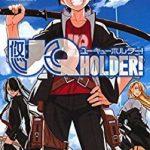 【UQホルダー】TVアニメ化決定!主人公キャストに高倉有加さんが決定!