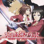 【ストライク・ザ・ブラッド Ⅱ】OVA Vol.3発売記念ニコ生特番が本日放送!