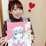 声優「高田憂希」さんが本日誕生日!!祝福コメントを送ろう!代表作に「NEW GAME!」他