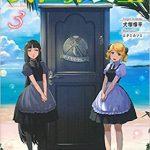 【異世界食堂】TVアニメ化決定!!スタッフやビジュアルも公開!!