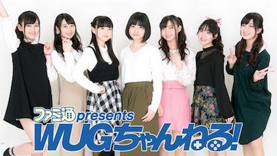 wug 画像