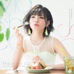 【Machico】1stアルバム「SOL」発売&デビュー5周年記念特番が本日放送!