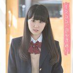 【東山奈央】2ndシングル発売記念特番が本日放送!ぶっちゃけトークも?