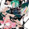 【宝石の国】TVアニメ化決定!制作会社はオレンジに「アフタヌーン」連載作品