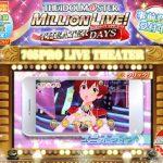 【アイドルマスター ミリオンライブ! シアターデイズ】ニコ生特番が本日放送!!