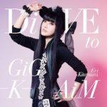 【喜多村英梨】新曲「DiVE to GiG – K – AiM」が7月にリリース!!