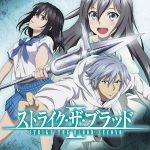 【ストライク・ザ・ブラッド Ⅱ】OVA Vol.4発売記念ニコ生特番が本日放送!