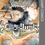 【ブラッククローバー】TVアニメ化決定!ジャンプ連載の王道魔法ファンタジー