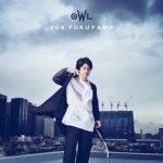 【福山潤】新曲「Hi-Fi Highway→」が配信限定でリリース決定!!