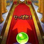 【モンスト】超・獣神祭で確定演出が!!ついにノストラダムスか!?