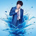 【小野大輔】新曲「ROSA 〜Blue Ocean〜」のMVが公開!!