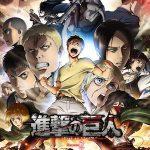 特別番組「進撃の巨人Season2」調査団~その先へ~の放送が決定!
