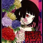 【地獄少女 宵伽】放送日・放送局、PVが公開!さらに特番の放送も決定