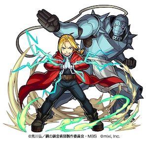 【モンスト×鋼の錬金術師】コラボの開催が決定!「エルリック兄弟」が登場