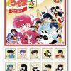 【らんま1/2】30周年記念フレーム切手セットの申し込み受付がスタート!!
